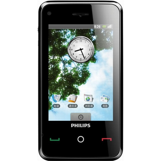 Philips V808 Android