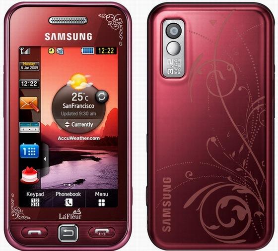 Samsung Star FIFA Y Star LaFleur   SmartGSM