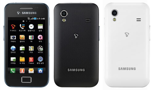 Samsung Galaxy Ace color Blanco