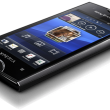 Xperia ray_CA01_Black_SCR4