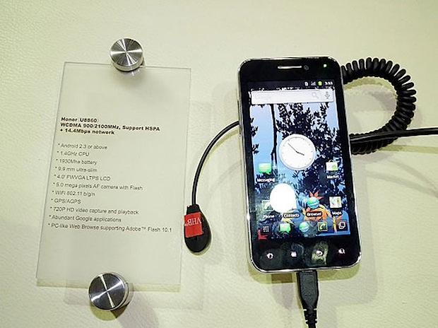 Huawei Honor U8860 aparece en foto