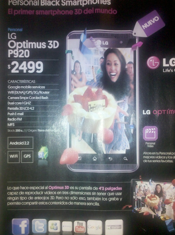 Personal LG Optimus 3D