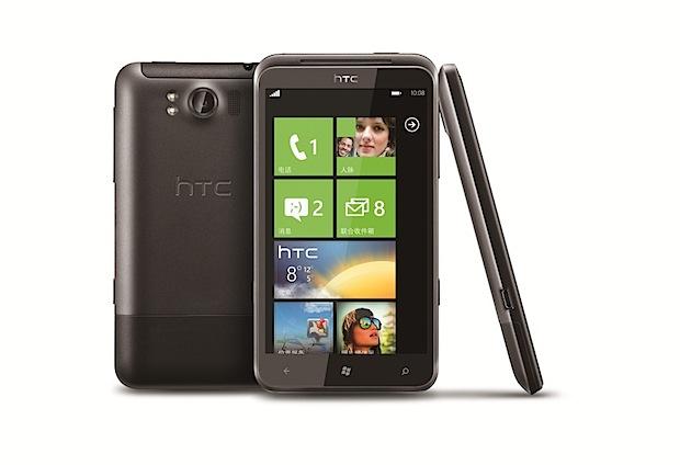 HTC triumph titan china