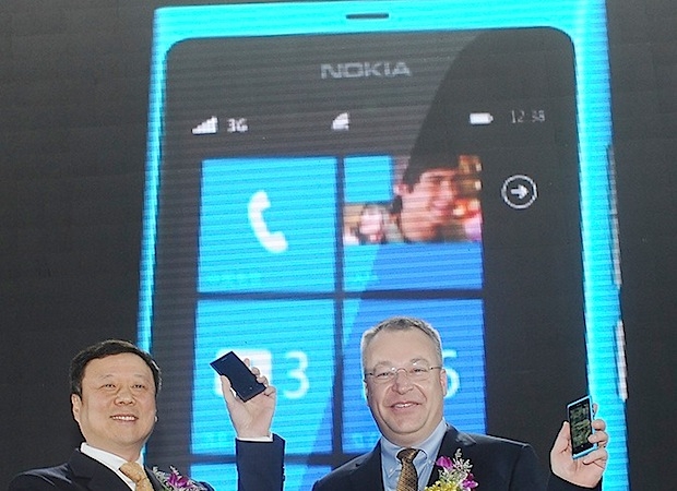lumia-china.jpg