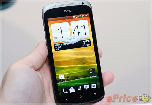 htc one s snapdragon s3