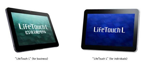 NEC lifetouch l