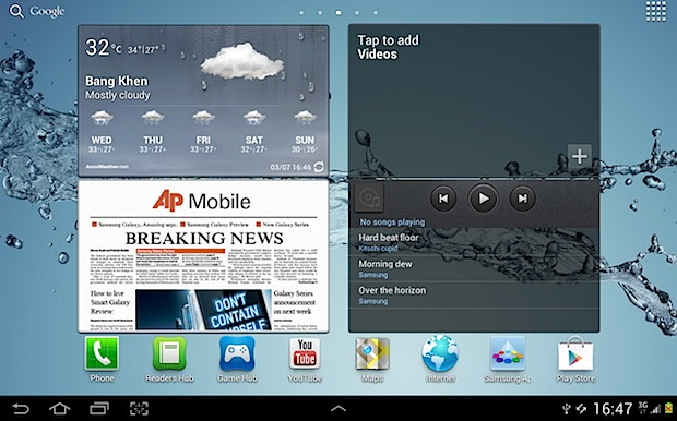 Galaxy Tab 7.7 ICS