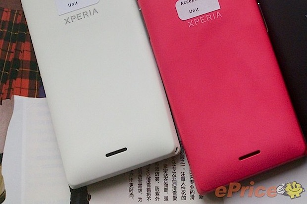 Xperia J LT26i