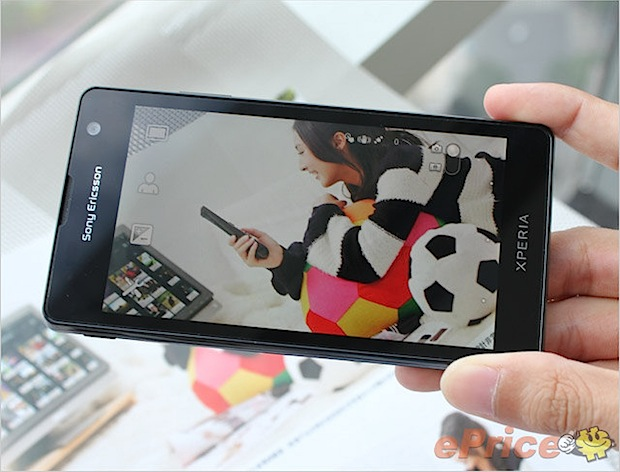 SONY Xperia GX LT29i