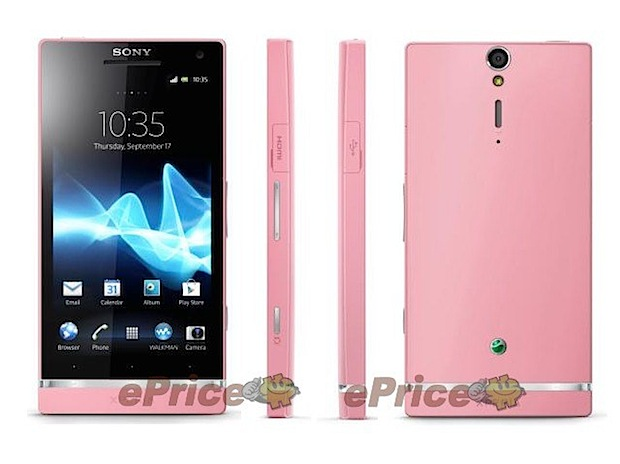xperia sl rosa