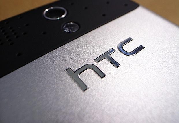 Características del HTC M7 filtradas
