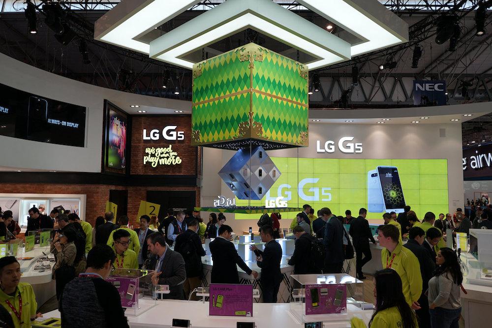 LG G6 utilizará una pantalla LCD super widescreen 18:9