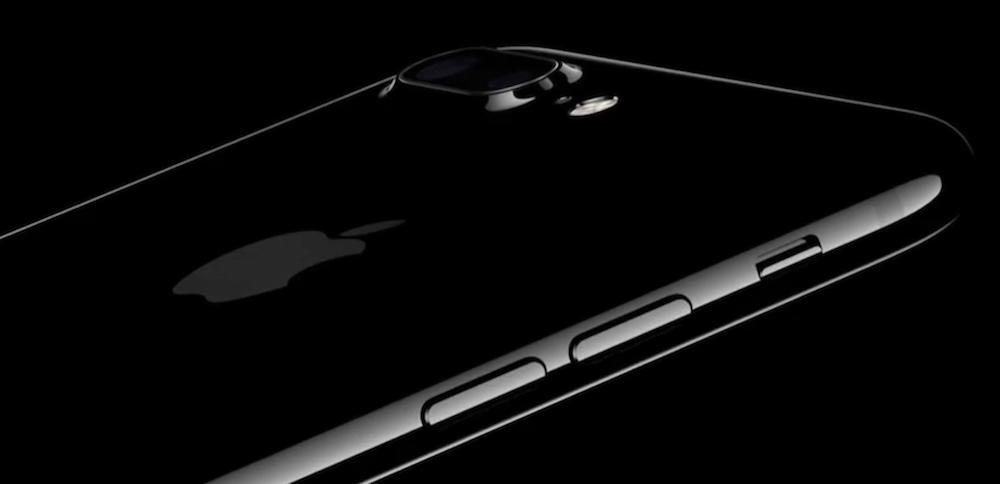 novedades iphone 7 vs iphone 6s