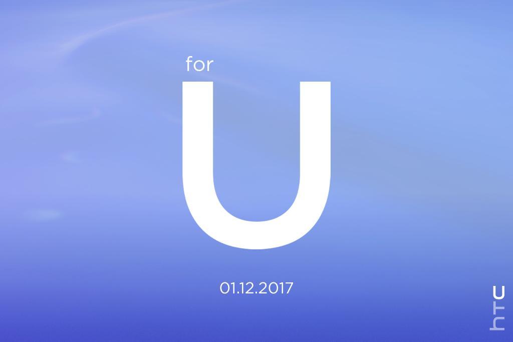 HTC anunciará novedades el próximo 12 de enero