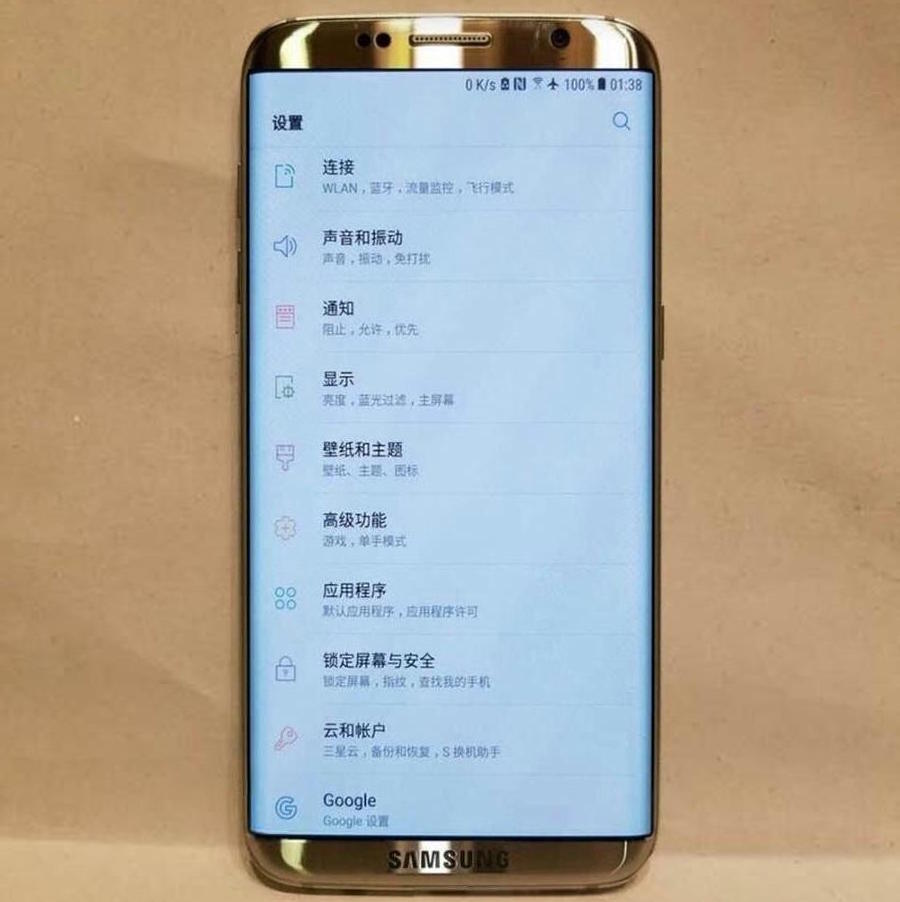 Samsung Galaxy S8 sería presentado el próximo 18 de abril