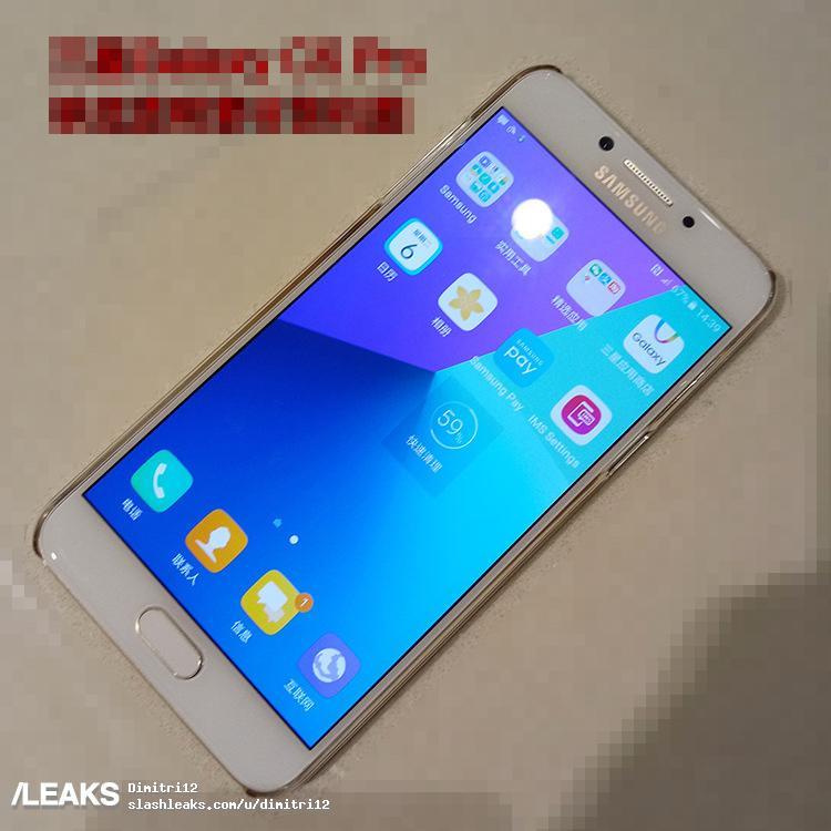 Se filtran fotos del Samsung Galaxy C7 Pro