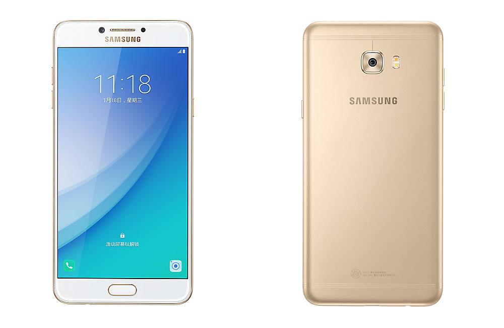 El cuarto smartphone de Samsung con cámara dual sería el Galaxy C7 (2017)