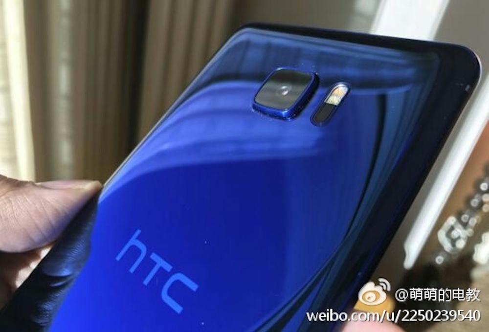 HTC U Ultra: se filtra el nuevo smartphone de gama-alta de HTC