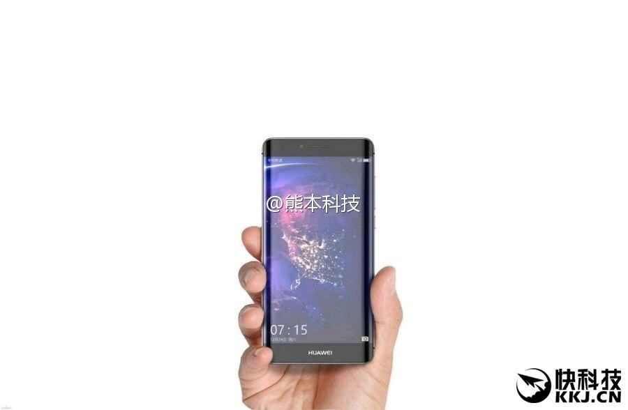 Huawei P10 Plus se filtra en fotos de prensa mostrando su pantalla dual-edge