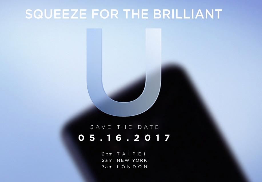 HTC U será anunciado oficialmente el próximo 16 de mayo