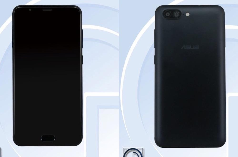 ASUS se prepara para anunciar nuevos smartphones de su serie Zenfone 4