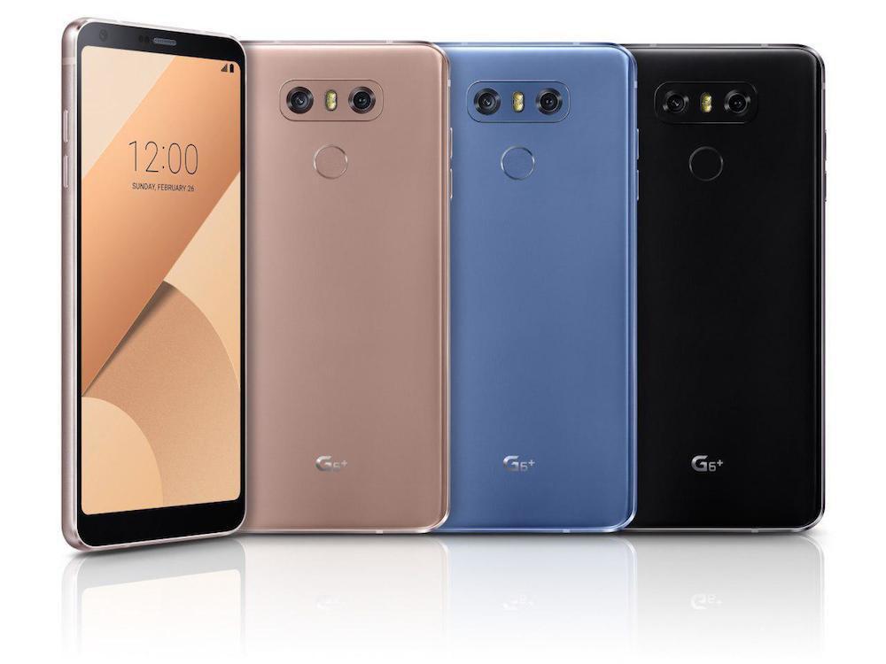LG G6 Plus es una realidad: lanzamiento oficial con carga inalámbrica y 128GB de ROM