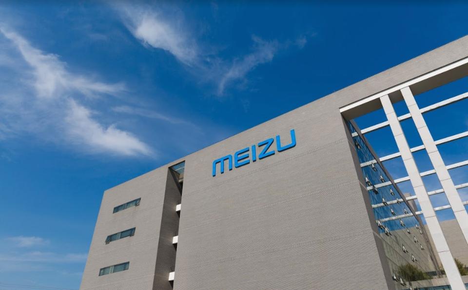 Invitaciones al lanzamiento oficial y fotografías en vivo filtradas del Meizu E3