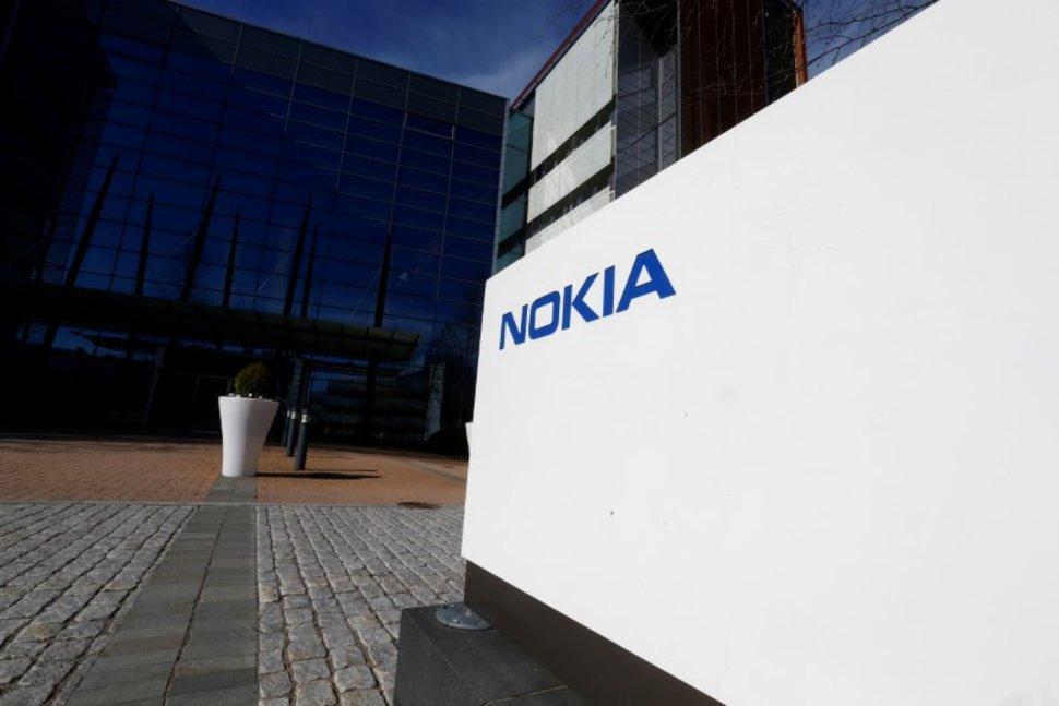 Se descubren menciones al Nokia 1, Nokia 4, Nokia 7 Plus y Nokia 9 dentro de archivos APK