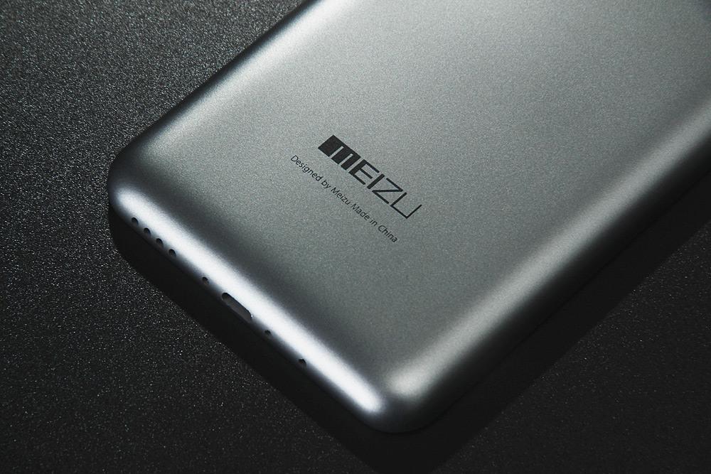 A un día de su lanzamiento, se dan a conocer las características y diseño del Meizu M6S