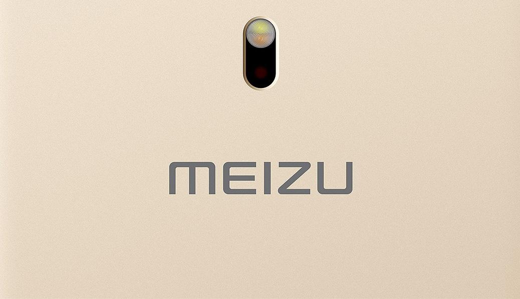 Nuevamente, el diseño frontal y dorsal del Meizu 15 Plus se filtra en una fotografía