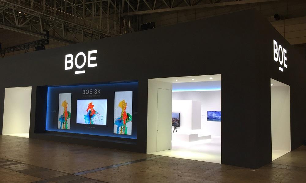 Samsung y LG perderán protagonismo en el negocio de los displays OLED hacia el año 2022