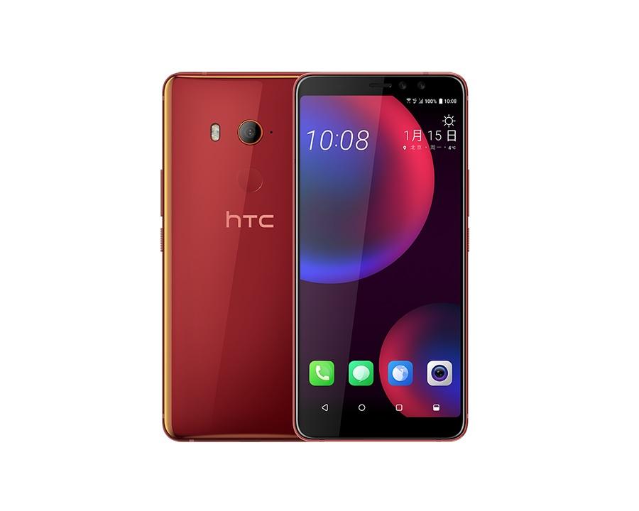 Una vez más, Evan Blass: filtró características y renders que muestran el diseño del HTC U11 EYEs