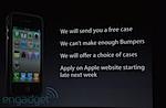 Problema recepción de iPhone 4