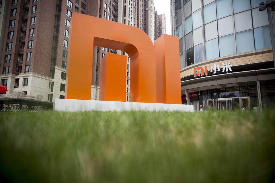 Xiaomi sería el primer fabricante de teléfonos Android con tecnología de reconocimiento facial 3D