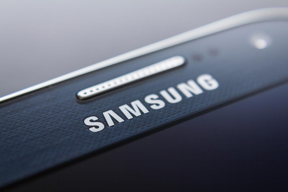 Samsung estaría trabajando en un sensor de huellas dactilares ultrasónico