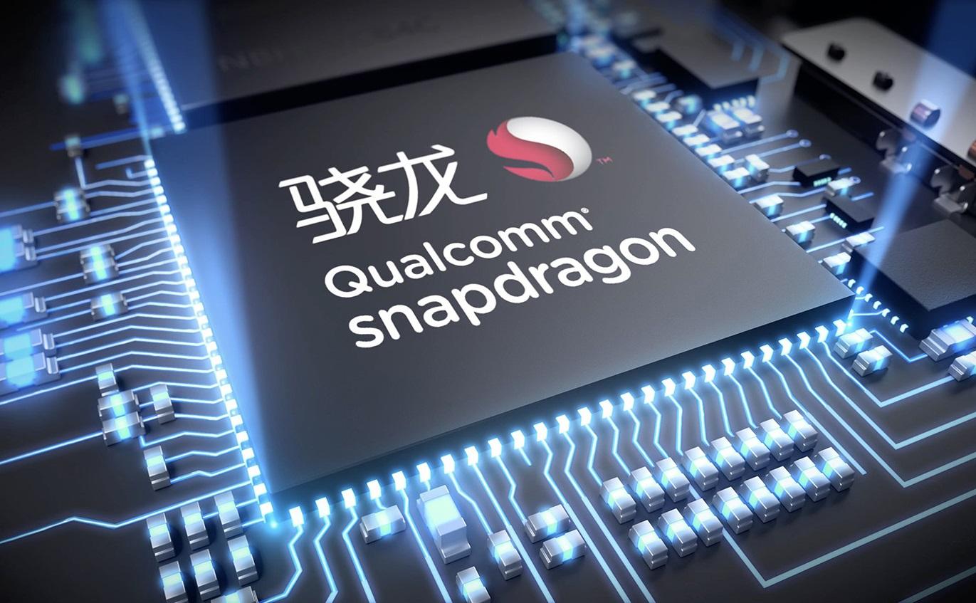 Se anuncia oficialmente el Qualcomm Snapdragon 845 y Xiaomi tendrá acceso exclusivo a él