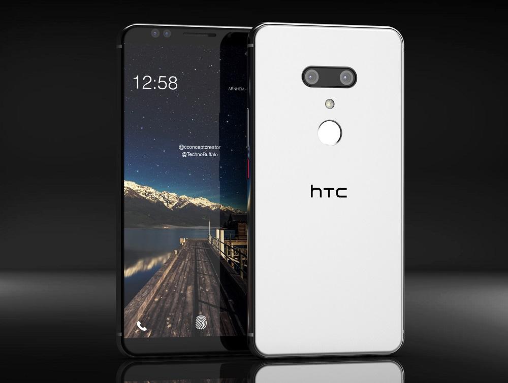 HTC U12+ no tendría una muesca frontal pero sí reconocimiento de huellas dactilares bajo su display