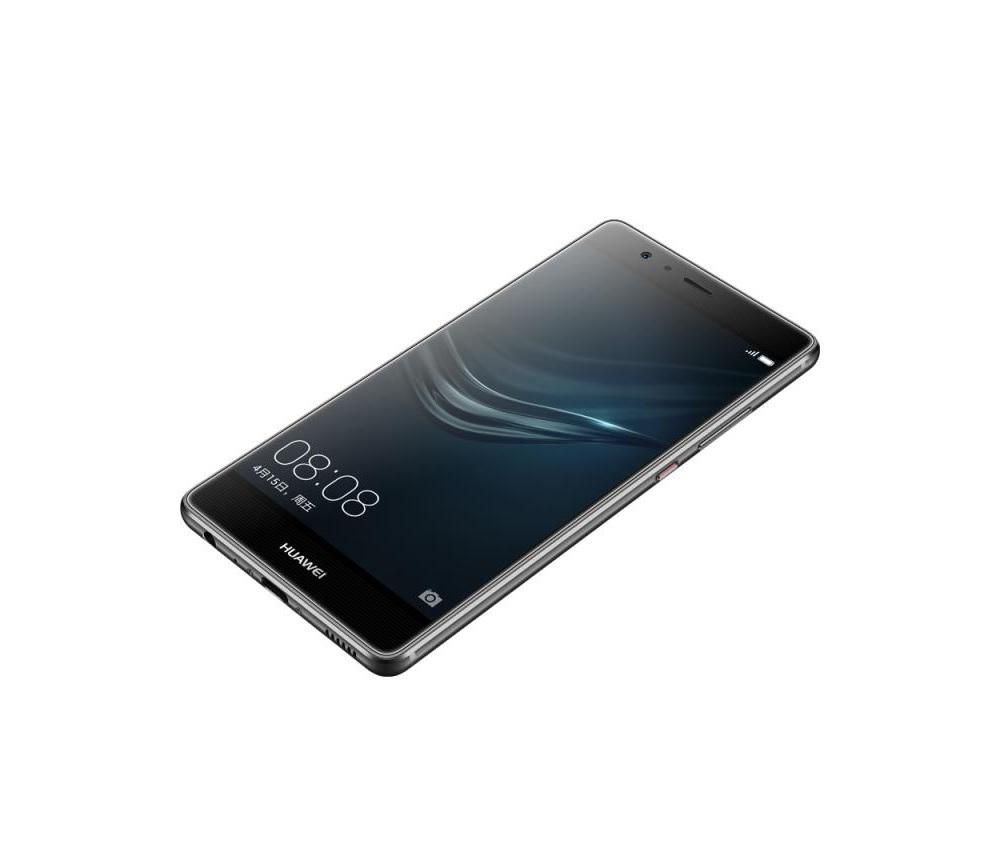 Se agregan dos smartphones de Huawei a la lista de los que recibirán Android 8.0 Oreo: Huawei P9 y P9 Plus