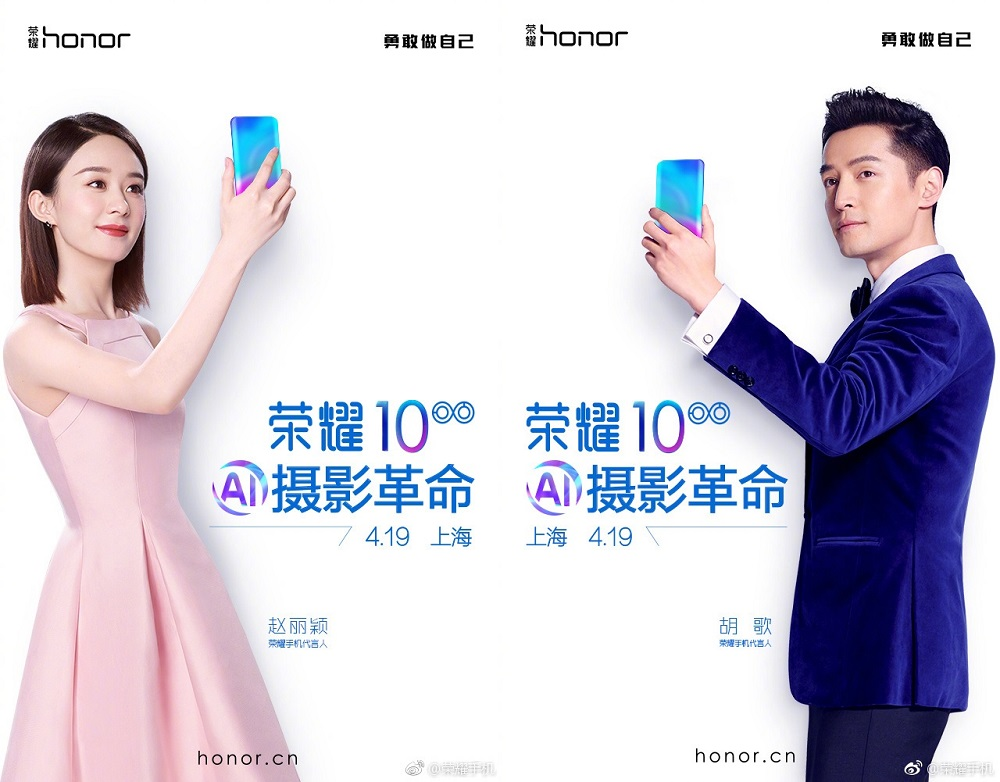 Certificación de TENAA y características oficiales del Huawei Honor 10