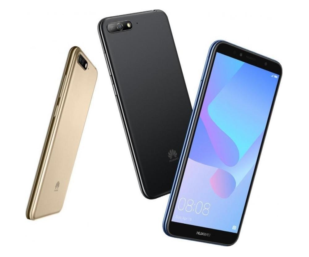 Lanzamiento oficial: Huawei Y6 (2018) comienza a aparecer en Asia
