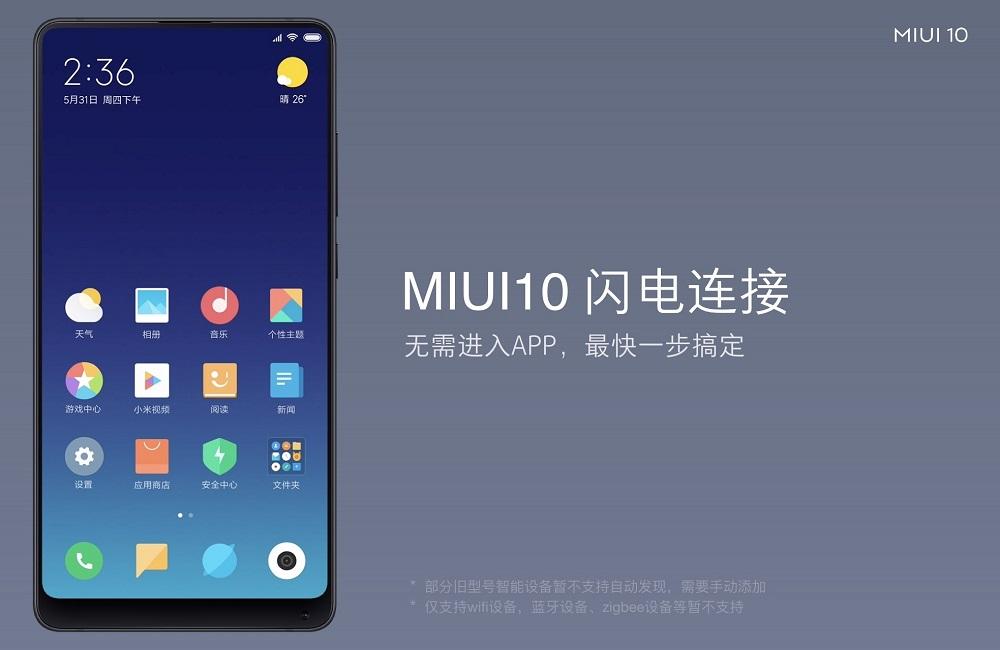 Estos cinco teléfonos de Xiaomi reciben la primera beta abierta global de MIUI 10